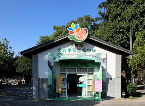 Pingtung Senior Learning Centre